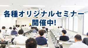3PR_seminar