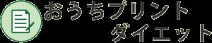 【夏休み特別企画】子どもとママのためのお片づけ講座 @ 埼玉県越谷市蒲生